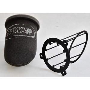 Vzduchový filtr MWR